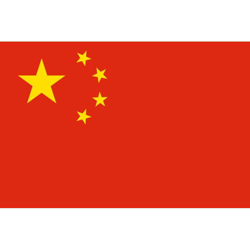 SYSACHI-Bandera de China
